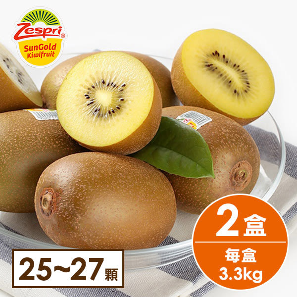Freshgood・綠安生活•紐西蘭Zespri sungold金圓頭黃金奇異果2盒(25-27粒/盒)