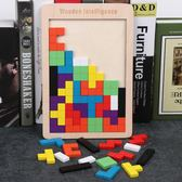 益智拼圖 寶寶早教玩具1-2-3周歲益智力拼圖兒童俄羅斯方塊七巧板男孩女4-6 玩趣3C