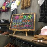 烤木框支架式甜品店創意廣告板 立式吧檯宣傳小黑板 寫熒光筆粉筆igo 伊衫風尚