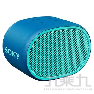 SONY 攜帶式藍芽喇叭 SRS-XB01 藍