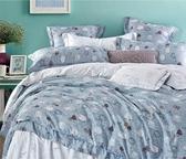 ☆吸濕排汗法式柔滑天絲☆ 雙人特大7尺薄床包兩用被(加高35CM)《彩雲-藍》
