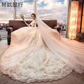 婚紗禮服新款新娘一字肩韓式修身顯瘦簡約奢華長拖尾孕婦森系【全館滿一元八五折】
