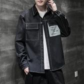 新款工裝襯衫男士長袖外套韓版潮流帥氣休閒寬鬆襯衣男裝【全館免運】