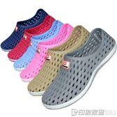 越南橡膠男女套腳洞洞鞋柔軟舒適透氣運動休閒鞋登山跑步工作涼鞋 印象家品旗艦店
