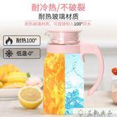 玻璃水壺-冷水壺耐熱高溫防果汁水杯茶壺-艾尚精品 艾尚精品