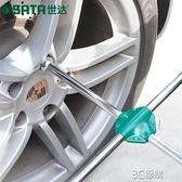 世達十字扳手汽車換胎工具通用車載省力拆卸備胎十字套筒輪胎扳手 3C優購HM