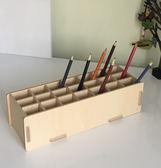 木質筆筒簡約時尚書房辦公用品文具筆盒多格畫筆插