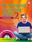 (二手書)Developing Listening Skills 2 2/e(with MP3)