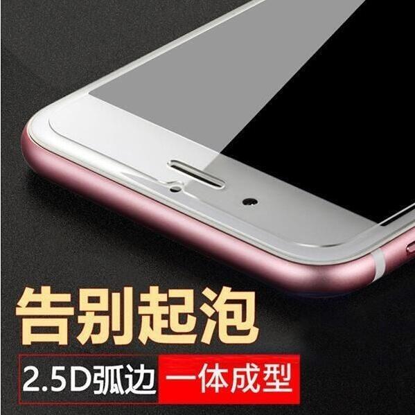 【TG】2.5D鋼化玻璃膜 9H硬度 iPhone 8 Plus 鋼化膜 iphone 6s plus iphone XR xs MAX螢幕保護貼 防刮 防塵