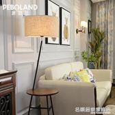 北歐落地燈客廳臥室簡約現代沙發實木茶幾燈創意個性立式臺燈立燈  igo 『名購居家』