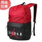 【現貨】NIKE Air Jordan 背包 休閒 15吋筆電 大容量 紅 黑【運動世界】JD2023005GS-001