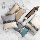 靠枕 新中式風棉麻抱枕客廳沙發靠墊樣板間靠枕臥室床頭大靠背軟裝布藝