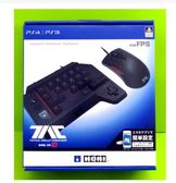 (現貨) PS4 PS3 PC對應 HORI PS4-124 FPS左手鍵盤+ 滑鼠組 K2