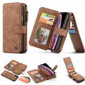 蘋果 XS XR XS MAX CaseMe 磁力功能皮套 手機皮套 錢包式 磁力吸附 插卡 錢包皮套 軟殼