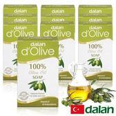 【土耳其dalan】頂級橄欖手工滋養皂25gX10入旅行組