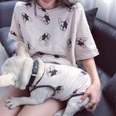 泰迪法斗比熊狗狗衣服幼犬小型犬貓咪T恤棉質透氣潮牌寵物親子裝【快速出貨】