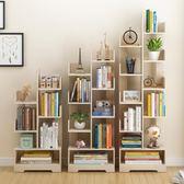 耐家簡易書架落地簡約現代小書櫃經濟型置物架學生樹形書架省空間HD【新店開張8折促銷】