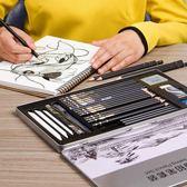 尼奧尼素描鉛筆套裝初學者繪畫鉛筆專業素描鉛筆炭筆學生用繪圖工具美術用