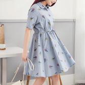 Poly Lulu 滿版冰淇淋印花襯衫領洋裝-藍【92270243】