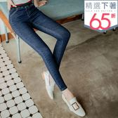 《BA4353》腰撞色條紋鬆緊彈力牛仔褲 OrangeBear