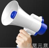 錄音喇叭揚聲器戶外地攤叫賣機手持宣傳可充電喊話器擺攤擴音神器大聲公便攜式 雙十二全館免運