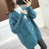 針織外套秋冬季新款針織開衫女寬鬆韓版麻花百搭慵懶風很仙的毛衣外套 迷你屋