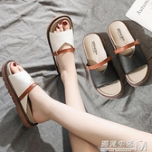 拖鞋女夏天外穿韓版學生原宿風時尚百搭網紅厚底一字沙灘涼拖 遇见生活