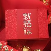 新年2020鼠年中國風長方形空盒網紅ins禮品盒包裝男生款大號盒子 【全館免運】