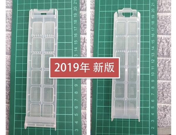 原廠✿國際牌✿單槽洗衣機專用集屑濾盒 長17*寬4 cm✿NA-V168EBS、NA-V168VB、NA-V168VB、NA-V168VBS、NA-V178AB