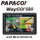 新上市【送硬殼收納包】PAPAGO WAYGO 580 五吋 Wi-Fi 聲控衛星導航 平板 無線圖資更新 測速照相提醒