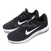 Nike 慢跑鞋 Wmns Downshifter 9 黑 白 女鞋 運動鞋 基本款 【PUMP306】 AQ7486-001