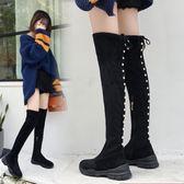 長筒靴女過膝長靴馬丁靴冬季新款韓版彈力靴瘦靴子 萬客居
