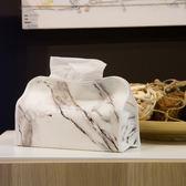 小七布藝北歐ins同款紙巾盒創意客廳簡約抽紙盒家用歐式紙巾套·享家生活馆