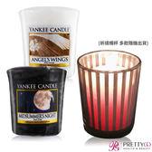 YANKEE CANDLE 香氛蠟燭-仲夏之夜+天使(49g)X2+祈禱燭杯【美麗購】