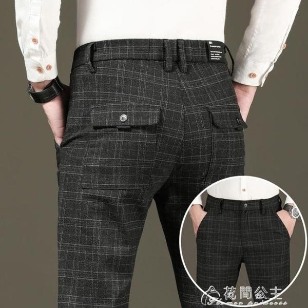 西裝褲春秋季格子休閒褲男青年直筒寬鬆褲子男修身商務百搭韓版潮流長 快速出貨