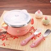餐具寶寶注水保溫碗餐具套裝吃飯碗不銹鋼防摔吸盤碗輔食碗勺 伊莎公主