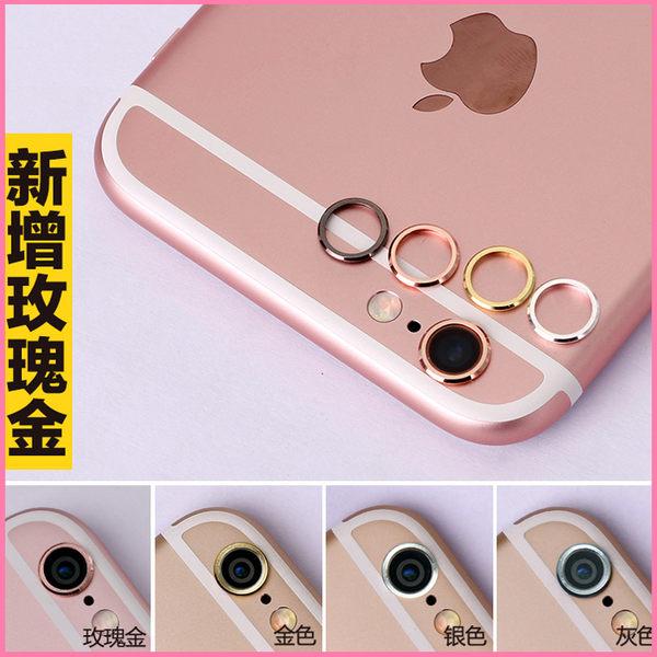 手機鏡頭 蘋果 iphone 6S plus iphone 5s E起購