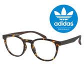 原廠公司貨-【adidas 愛迪達】三葉草LOGO愛迪達光學眼鏡-琥珀圓框(090-148-009)