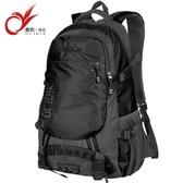 登山包 奧利帝克旅行雙肩包女大容量輕便登山包男戶外徒步旅游包 8號店WJ