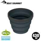 【Sea To Summit澳洲 X-摺疊隔熱杯(大 430ml)《碳灰》】STSAXCGMUG/隔熱杯/登山野炊