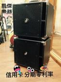 凱傑樂器 PHIL JONES   SUITCASE COMPACT BG-400 + COMPACT4 電貝斯音箱+單體