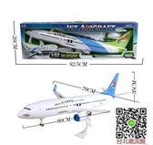 兒童玩具-超大空中巴士A380飛機模型 TW
