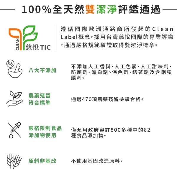 全天然無加糖紅藜麥杏仁飲400g(鐵罐)-新品上市