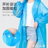 加厚一次性雨衣成人男女旅游雨衣學生韓版時尚防水輕便長款雨披 夢幻衣都