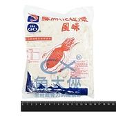 2D2A【魚大俠】FF490聚耀誠鯤-花枝風味鰇魚漿(600g/包) #漿漿漿