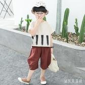 男童夏裝套裝2020新款韓版夏季兒童中大童短袖民族風洋氣潮衣 yu12613『寶貝兒童裝』