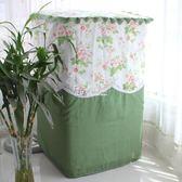 洗衣機防塵套 洗衣機罩滾筒防曬洗衣機防塵套子 卡菲婭