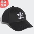 【現貨】Adidas Trefoil Baseball Cap 帽子 老帽 黑【運動世界】EC3603