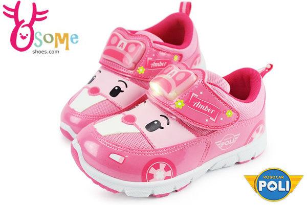 POLI 安寶 慢跑鞋 電燈鞋 台灣製造 卡通運動鞋F8168#粉紅◆OSOME奧森童鞋/小朋友