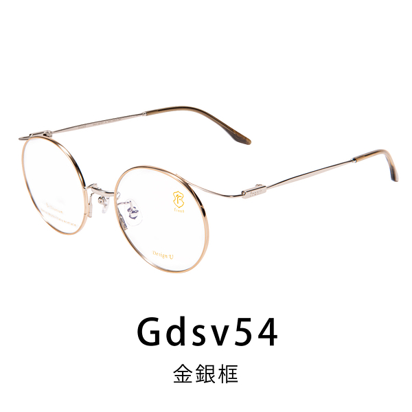 【Front 光學眼鏡】GM1910-三色可挑選(獨特造型圓框光學眼鏡)